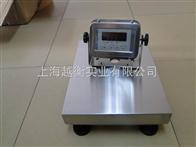 TCS上海不锈钢平台秤,不锈钢平台称畅销