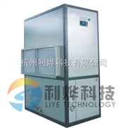 义乌调温除湿机应用特点,抽湿机价格