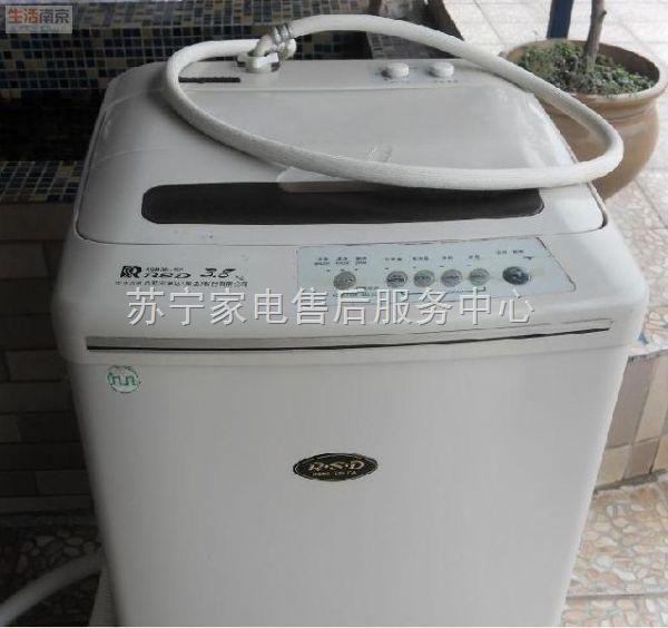 荣事达dd电机系列全自动滚筒洗衣机利用了直流电动机