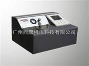 压差法塑料包装材料透过率测量