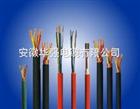 控制电缆 zr-kvvr-14*1.5