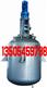 蒸汽加热的搪瓷反应釜,蒸汽反应釜