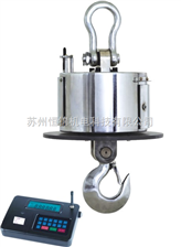 吴江OCS-3T无线耐高温电子吊秤