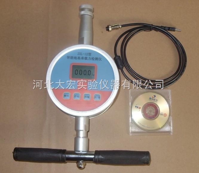电子地基承载力检测仪
