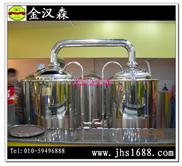 重慶微型自制啤酒設備 首選 金漢森廠家