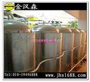 重慶飯店自釀啤酒設備、酒吧啤酒設備 首選 金漢森公司