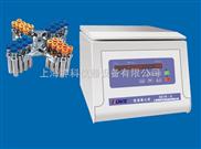 KE16-II台式高速离心机小型离心机