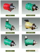 10MCY14-1B 柱塞泵