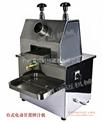 台式甘蔗榨汁机-电动式甘蔗榨汁机|台式甘蔗榨汁机|榨汁机|