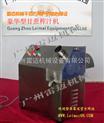 豪华甘蔗榨汁机-豪华甘蔗榨汁机|甘蔗榨汁机的分类|