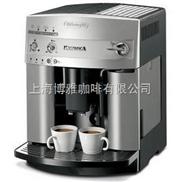 delonghi徳龍ESAM3200.s意式全自動磨豆咖啡機