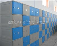 300H-寄存柜亚津学生存包柜-学生寄存柜大小尺寸-学生存包箱批发