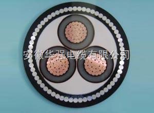 电力电缆 zr-yjv22-3*50 26/35kv