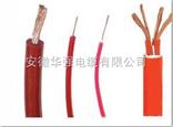 YGC 1*16mm2 硅橡胶电缆