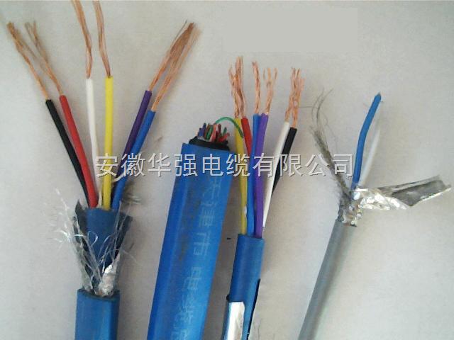 ZB-IJYJPLV 2*1.5mm/7B 电缆