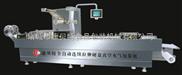 康贝特牌DRZ-520型全自动连续拉伸膜真空包装机