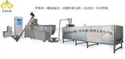 济南食品机械设备、变性淀粉设备、变性淀粉生产线