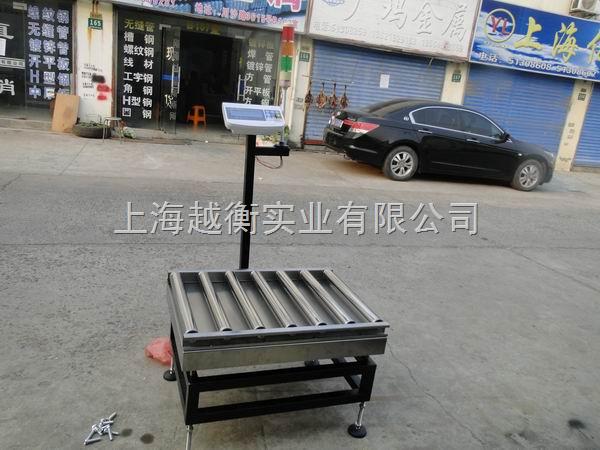 150kg带控制滚筒称,150千克带滚轮电子秤/磅,上海厂家直销