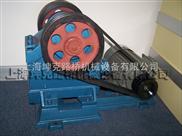 上海小型颚式破碎机设备