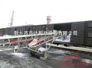 装车卸车专用粮食皮带输送机(可移动,可调节)