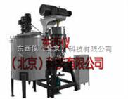 循环式搅拌球磨机wi9152
