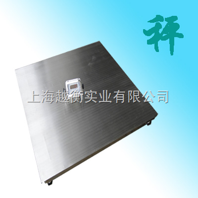 不锈钢电子地上衡生产商