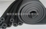 橡塑保温材料价格-橡塑保温管价格