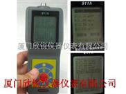 911H轴承故障诊断仪/点检数据采集器