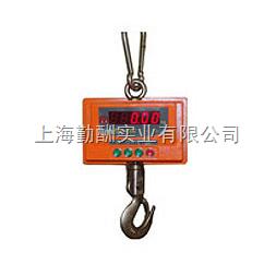 上海OCS-XZ直视电子吊钩秤厂家春季大促