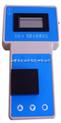 DZ-S  多功能水质测定仪