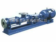 G型不锈钢浓浆单螺杆泵,螺杆泵工作原理