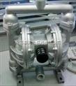 QBY型不锈钢气动隔膜泵,耐腐蚀性隔膜泵,气动隔膜泵规格尺寸