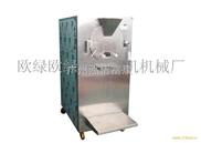 大型绿豆沙冰机