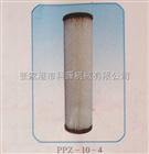 PPZ-10-4PPZ-10-4滤芯