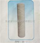 PPY-10-1PPY-10-1滤芯