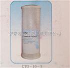 CTO-10-1CTO-10-1滤芯