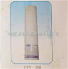 PPY-20BPPY-20B滤芯