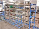 水处理生产线