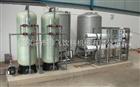 成套饮用纯净水生产设备