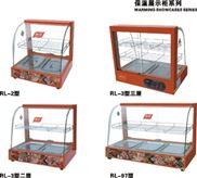 RL-2型保温展示柜