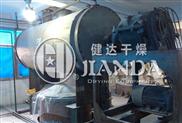 工業芴專用干燥機、工業芴干燥設備、真空耙式干燥機