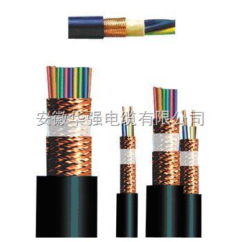控制电缆KVVRP 27*1.5