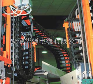 拖链电缆TRVV 24*0.5