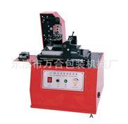 TDY-380A台式电动油墨印码机