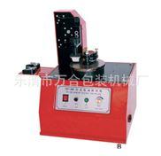 TDY-380B台式电动油墨印码机
