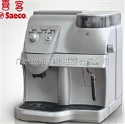 供应喜客 维拉Vienn意式全自动咖啡机广州咖啡机