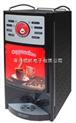 速溶咖啡機,投幣咖啡機,超級咖啡機