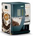 新生代咖啡機,全自動咖啡機,咖啡飲料機