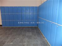 YJ-300H防水保管箱亚津五金塑胶更衣柜,防水更衣柜,ABS塑钢更衣柜