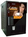 全自动咖啡机,投币咖啡机,*咖啡机
